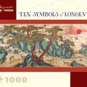 Ten Symbols of Longevity 1000 Piece Pomegranate Jigsaw Puzzle