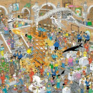 Gallery of Curiosities 3000 Piece Puzzle - Jumbo