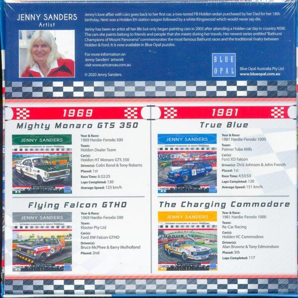 Jenny Sanders - True Blu 1000 Piece Puzzle - Blue Opal